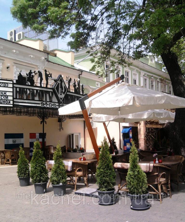 Зонт консольный для кафе XL