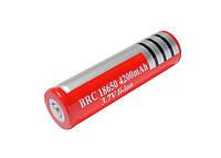 Аккумулятор литий-ионный BRC 18650, 3,7V 4200mAh