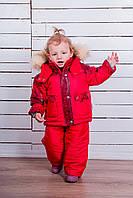 Зимний комбинезон Красный LOUIS VUITTON