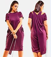Красивое летнее женское молодежное платье трансформер большого размера +цвета