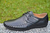 Туфли, мокасины мужские молодежные кожанные черные модные Китай. Со скидкой
