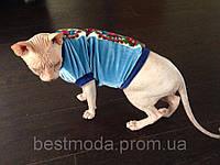 Комбинезон для собак и кошек из велюра в стиле Матрешка