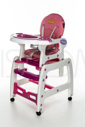 Кресло для кормления BABYmaxi 5в1 розовое, полозья для качяния, колесики, фото 2