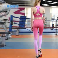 Спортивный комплект костюм топ леггинсы Градиент Меланж для тренировок малина/розовый, S, L/XL