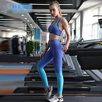 Спортивный комплект костюм топ леггинсы Градиент Меланж для тренировок синий/голубой, M, L/XL
