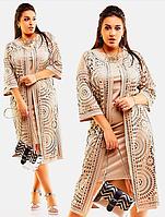 Женский летний костюм-двойка платье+кардиган  +цвета
