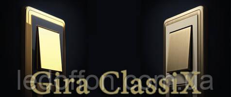 Выключатели Gira ClassiX