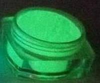 Люминофор зеленый 5 г