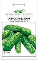 Семена Огурца, Престо F1, 10 семян Rijk Zvaan (Голландия)
