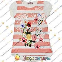 Туника с гипюром Молочного цвета для девочек от 8 до 14 лет (4157-5)