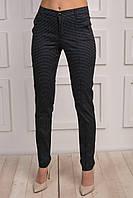 Классические зауженные брюки, хорошего качества, с высокой посадкой