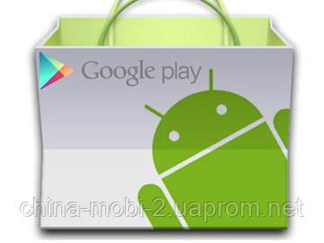 Как настроить Play Market  на Android?