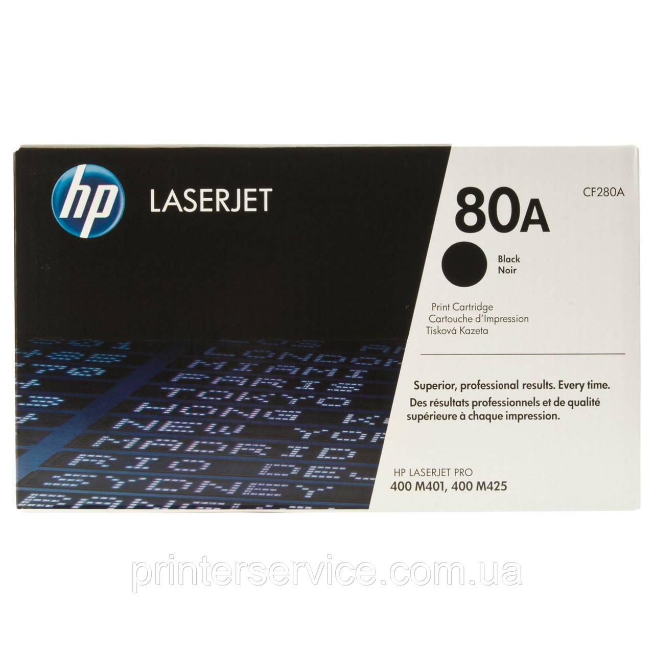 CF280A (80A) картридж для HP M401/M425 series - ООО Триал в Киеве