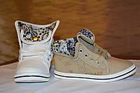 Кеды детские, кожа, р.25-17см стопа. ботинки детские. детская обувь.