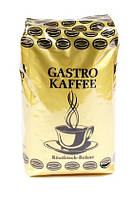 Кофе в зернах Alvorada Gastro Kaffee 1000 гр