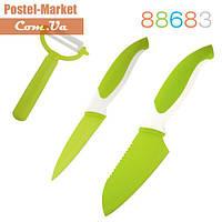 Набор ножей и овощечистка зеленый 88683 Granchio