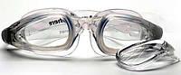 Очки для плавания Aqua Sphere EAGLE со сменными стеклами - диоптриями