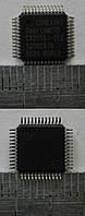Микросхема Conexant CX20551-22Z для ноутбука