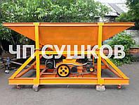 Дробилка для угля ДДГ 4х6