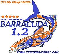 Торговый робот помощник трейдера BARRACUDA SLTP 1.2 (скрытый стоп приказ)  1.2 (Барракуда)