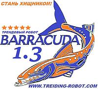 Торговый робот помощник трейдера BARRACUDA SLTP 1.3 (универсальная)  1.3 (Барракуда)