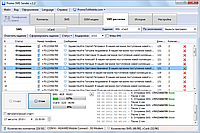 «Promo SMS Sender» - Программа для SMS рассылок 3.2.9 (Рыков Алексей Николаевич)