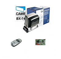 CAME BX 74 комплект автоматики для  откатных ворот  весом  до 400 кг.