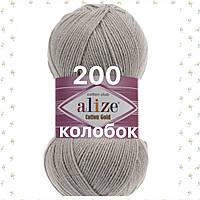 Турецкая  пряжа для вязания Alize COTTON GOLD (Котон Голд) полухлопок  200 серый
