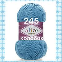 Турецкая  пряжа для вязания Alize COTTON GOLD (Котон Голд) полухлопок 245 Голубой Сочи