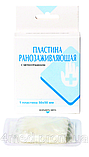 "Пластина коллагеновая ""Ранозаживляющая"" (90х90), фото 3"