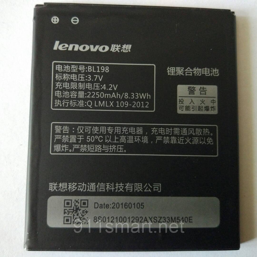 Аккумулятор телефона lenovo bl198