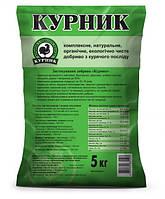 """Удобрение """"Курник"""" гранулированный, 5 кг"""