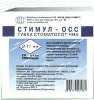 """Губка стоматологическая """"Стимул-ОС"""""""