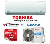 Кондиционер Toshiba RAS-18N3KVR-E/RAS-18N3AVR-E