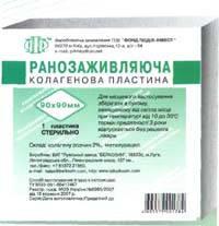 "Пластина колагенова ""Ранозаживляющая"" (50х50)"