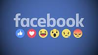 Теперь мы на Facebook!!!