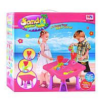 Детская песочница-столик Bambi