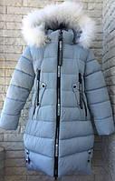 Красивая, модная, детская куртка -пальто на девочку опушка мех цвет голубой на рост 110, 116, 122, 128,134
