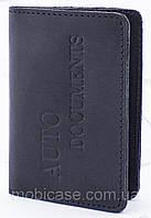 """Обкладинка для пластикових документів водія Standart (чорний) тиснення """"Auto Documents"""""""