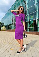 """Красивое облегающее женское платье """"Стелла"""""""