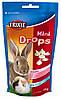 Витамины Trixie Mini Drops для грызунов с йогуртом, 75 г