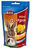 Витамины Trixie Mini Drops для грызунов с одуванчиком, 75 г