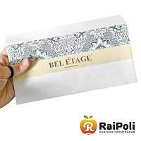Изготовление индивидуальных конвертов