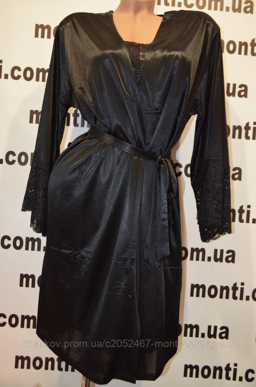 Атласный комплект халат с пеньюаром Warssawa
