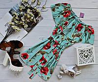 Супер модное платье-трансформер с поясом и очень ярким принтом: маки+ромашки ментол