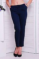 Классические женские брюки «Stels» blue