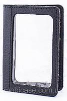 Обложка для пластиковых документов водителя  Standart (флотар черный), фото 1