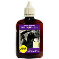 Наливная парфюмерия ТМ EVIS. №103 Chanel EGOISTE PLATINUM