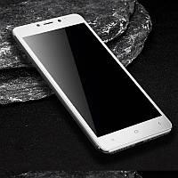 Защитное стекло для Xiaomi Redmi Note 4x / Note 4 Global полноэкранное белое