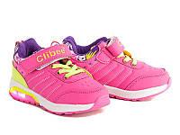 Кросовки детские малиновые F-622 peach Большой выбор обуви на http://saxo.com.ua